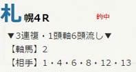 air825_2.jpg