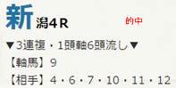 air826_1.jpg