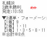 air84_3.jpg