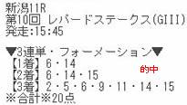air85_3.jpg