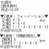 air92_3.jpg