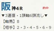 air99_1.jpg