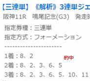 ap62_2.jpg