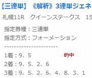 ap729_4.jpg