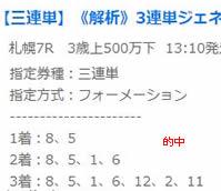 ap84_3.jpg