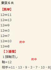 ba421_2.jpg