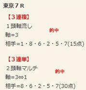 ba428_2.jpg