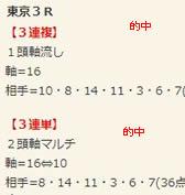 ba512_1.jpg