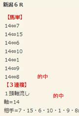 ba519_1.jpg