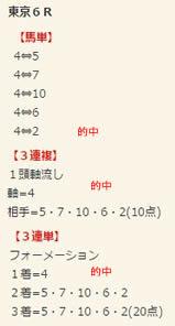 ba56_2.jpg