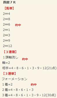 ba617_2.jpg