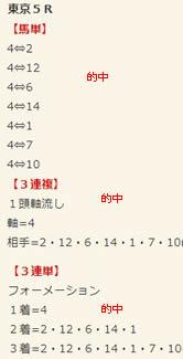 ba624_1.jpg