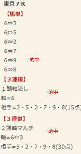 ba624_2.jpg