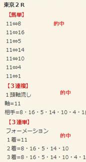 ba69_1.jpg