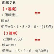 ba714_1.jpg