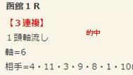 ba715_1.jpg