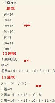 ba715_2.jpg