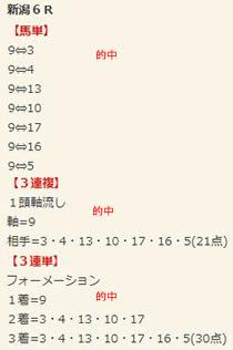 ba818_2.jpg