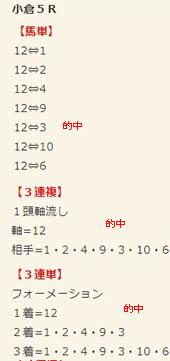 ba84_1.jpg