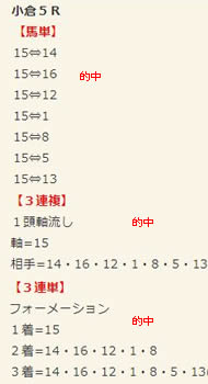 ba85_1.jpg