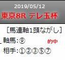 bh512.jpg