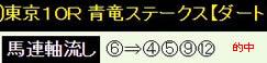 bh513_1.jpg