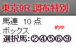 bh520.jpg
