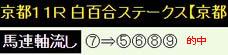 bh527_1.jpg