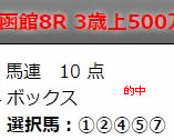 bh71.jpg