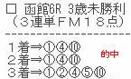 bh721_2.jpg