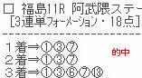 bh77_2.jpg