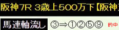 bh99.jpg