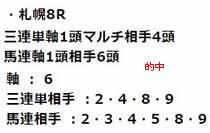 cla728_3.jpg