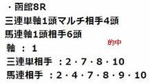 cla78_5.jpg
