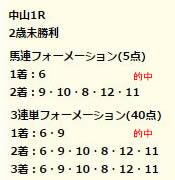 dr922_1.jpg