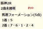 dr923_1.jpg