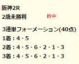 dr98.jpg
