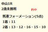dr99_1.jpg
