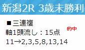 fl729.jpg