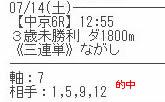 gak714_1.jpg