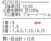 gak715_4.jpg