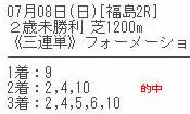 gak78_1.jpg