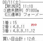 gak811_1.jpg