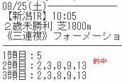 gak825_3.jpg