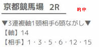 he526_2.jpg