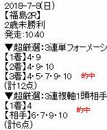 he78_3.jpg