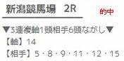 he85_1.jpg