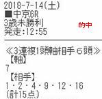 ho714_3.jpg