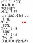 ho715_3.jpg