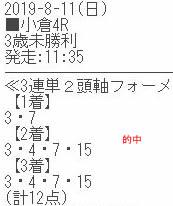 ho811_3.jpg